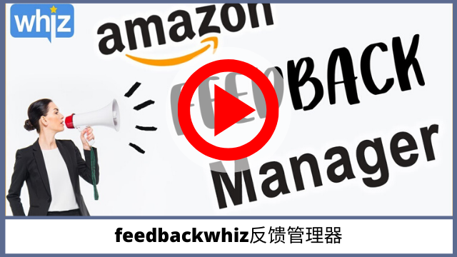 Youku_feedback_manager.png