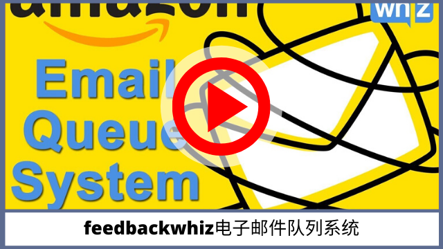 Youku_email_queue.png
